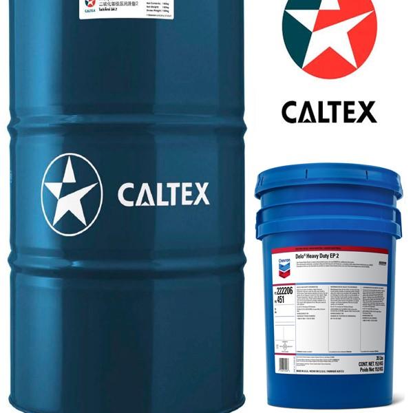 Mỡ bôi trơn Caltex Multifak EP 1, 2, 3