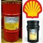 Mỡ bôi trơn Shell Gadus S2 V100 1, 2, 3