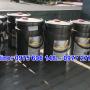 Dầu Shell Corena S4 P100