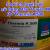 5 lợi ích tuyệt vời khi sử dụng Dầu Truyền Nhiệt PV Thermia K500